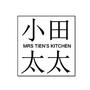 小田太太玩樂廚房