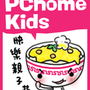 PChomeKids