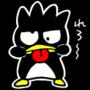 penguinchiu