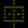 pileemau