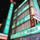 台南志光 圖像