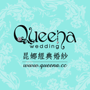 Queena Wedding 圖像