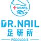 創作者 Dr.Nail小天使 的頭像