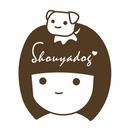 shouyadog 圖像