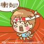 SHOPPING購物王