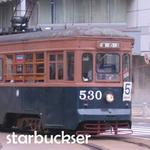 starscreek