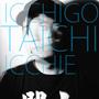 taichi112