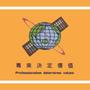 台北國際心算