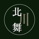 北川舞 圖像