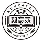教育家文教機構