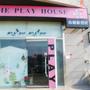 theplayhouse