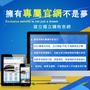 台灣網路開店公司