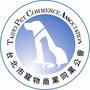 台北市寵物公會