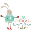 樂芙兔雪兒 圖像