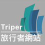 Tripercomtw
