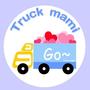 Truck Mami