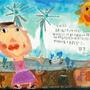 畫畫小孩美術教室
