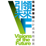 visionf2012
