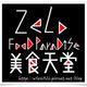 創作者 Zelo 的頭像