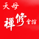 創作者 天母TienMu 的頭像