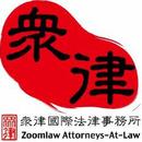 ZoomlawPatent 圖像